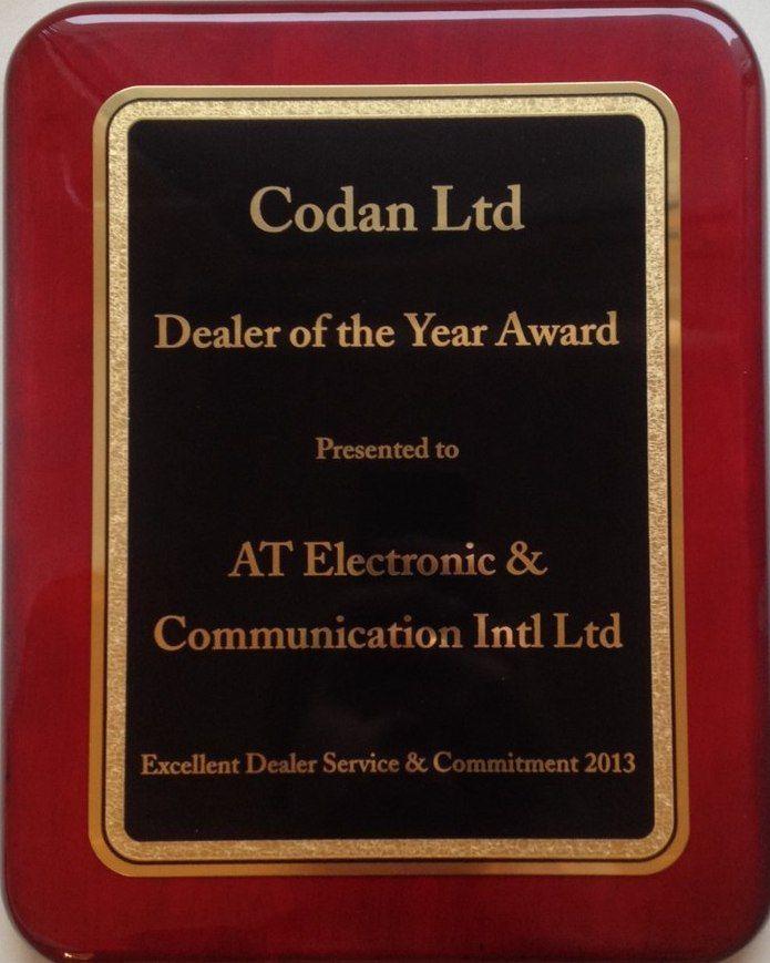 Дистрибьютор года CODAN 2013