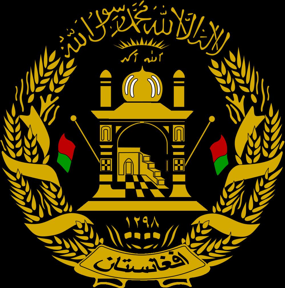 Афганистан Герб Афганистана