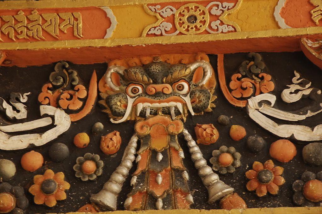 Бутан A52JR DX Новости