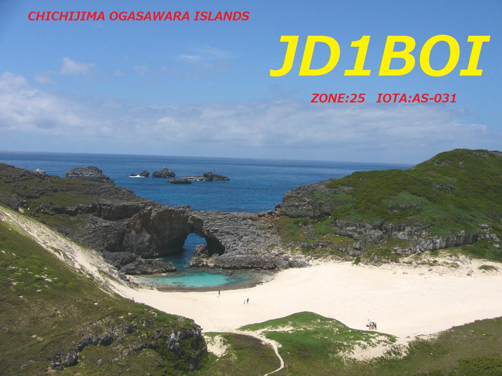 Остров Чичидзима Острова Огасавара JD1BOI