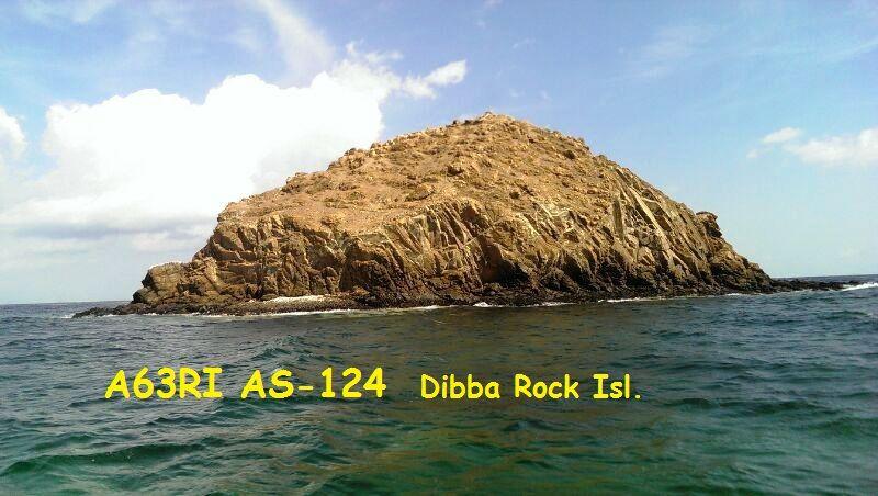 Остров Дибба Рок Скала Дибба A63RI