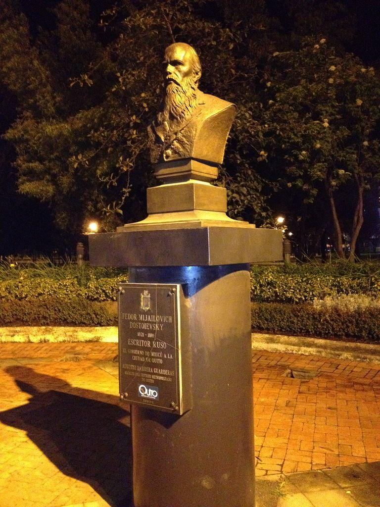 Эквадор HC1GVT DX Новости Памятник Достоевского