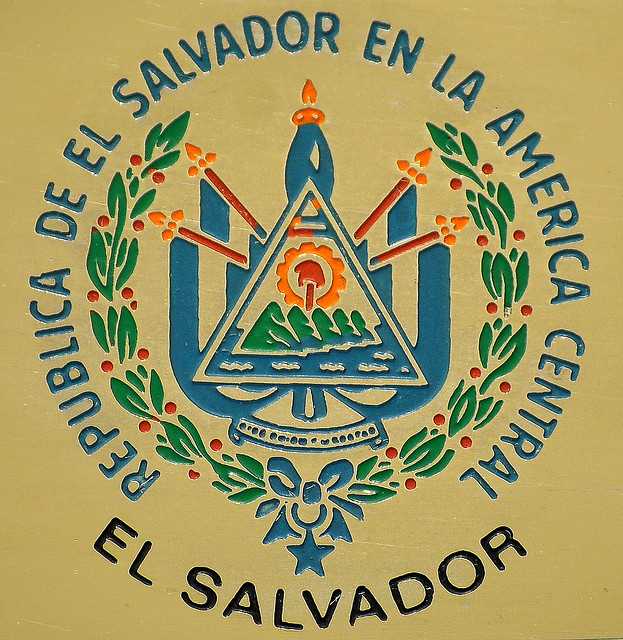 Сальвадор YS1/AI5P DX Новости