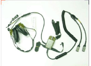 Military Headset AT H-161F/GR