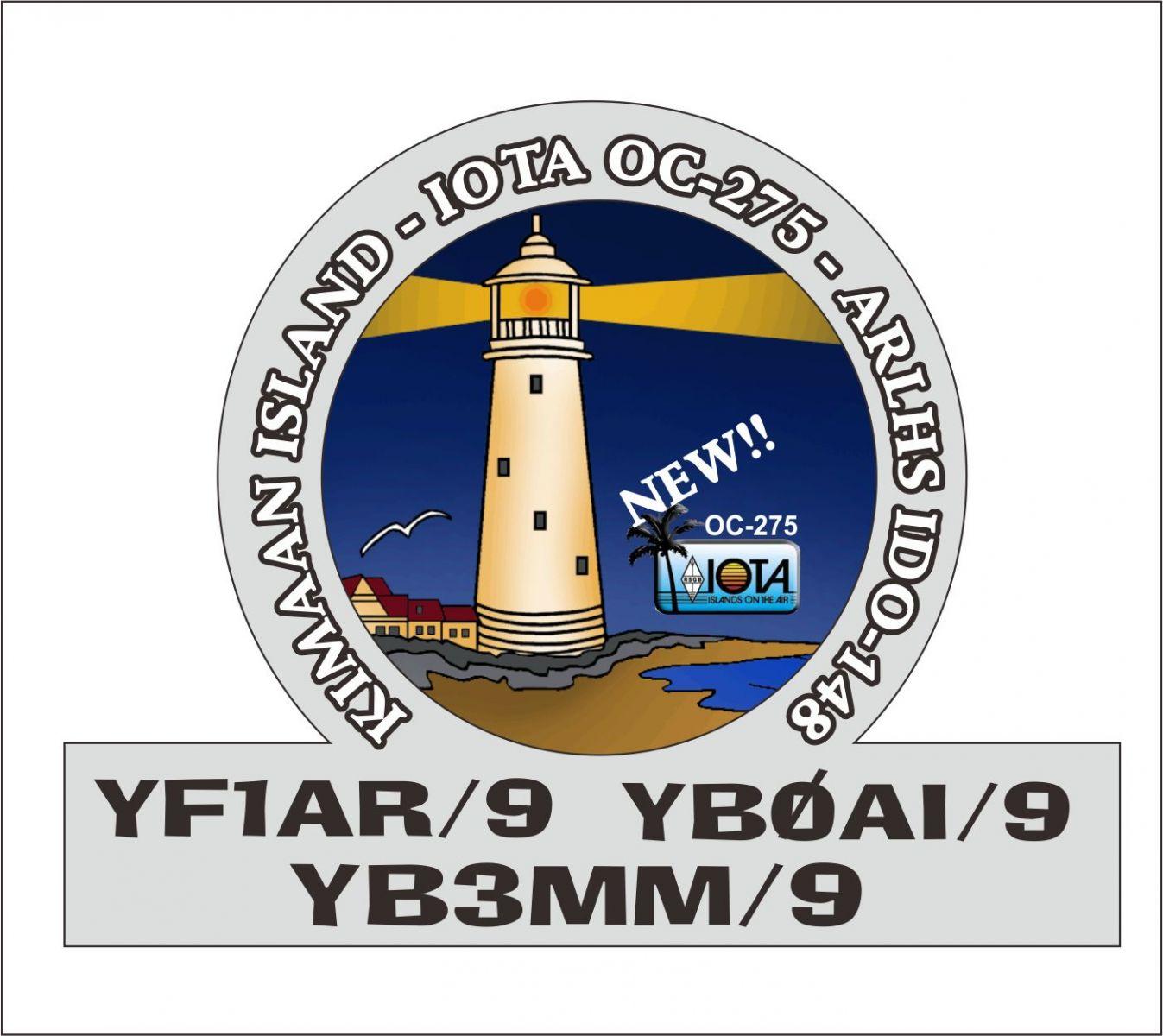 Остров Кимаан YF1AR/9 YB0AI/9 YB3MM/9