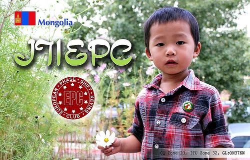 Монголия JT1EPC