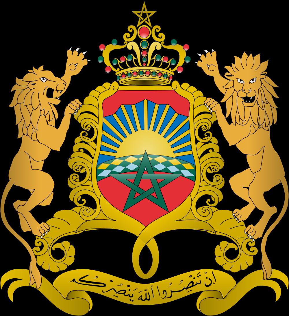 Марокко Герб Марокко