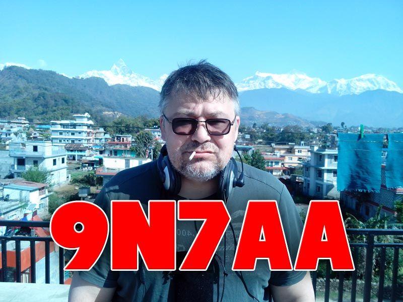 Непал 9N7AA
