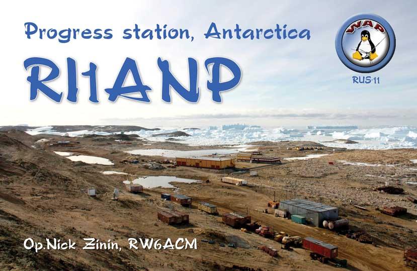 Станция Прогресс Антарктида RI1ANP