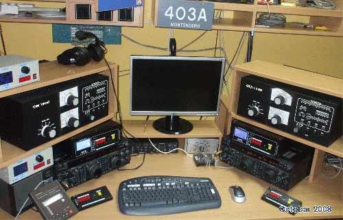 Радиостанция 4O3A
