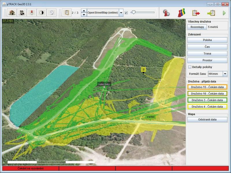 GEO3D Географическая Визуализация Инструменты пользователя