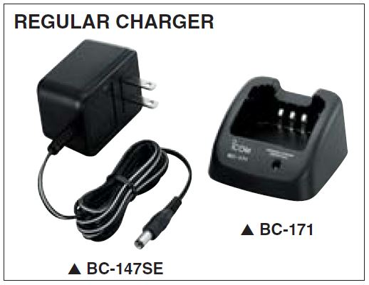IC-F16/S Regular Charger