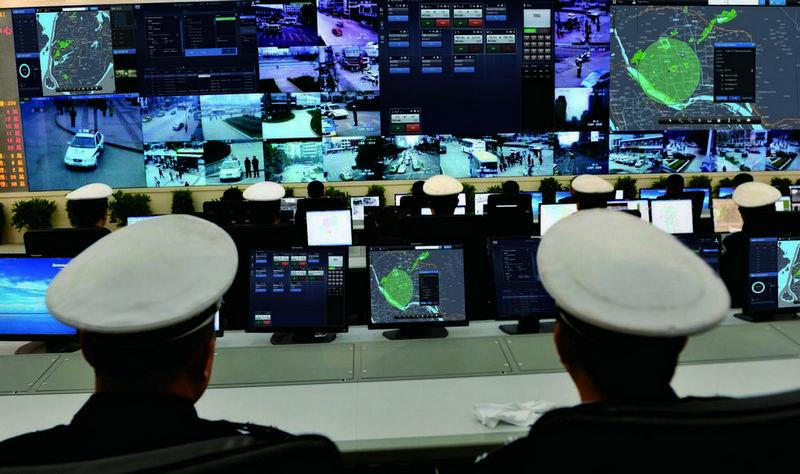 ICC Open Platform