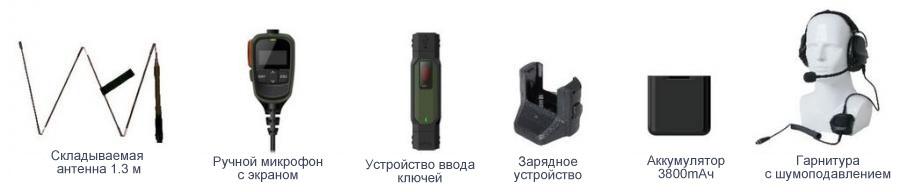 PR9560 VHFАксессуары
