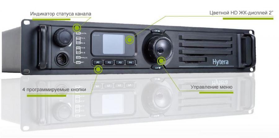 RD98XS Интеллектуальный Супер Репитер