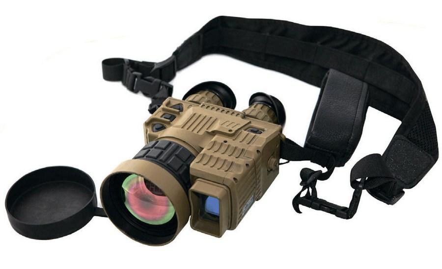TB Army Binocular