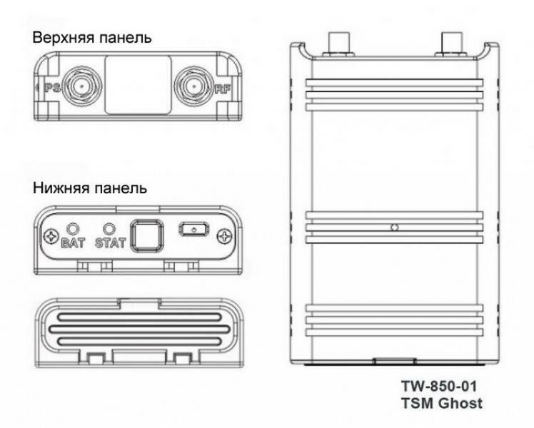 TrellisWare TW-850-Ghost Спецификации
